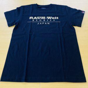 RWB RAUH-Welt Begriff Tシャツ